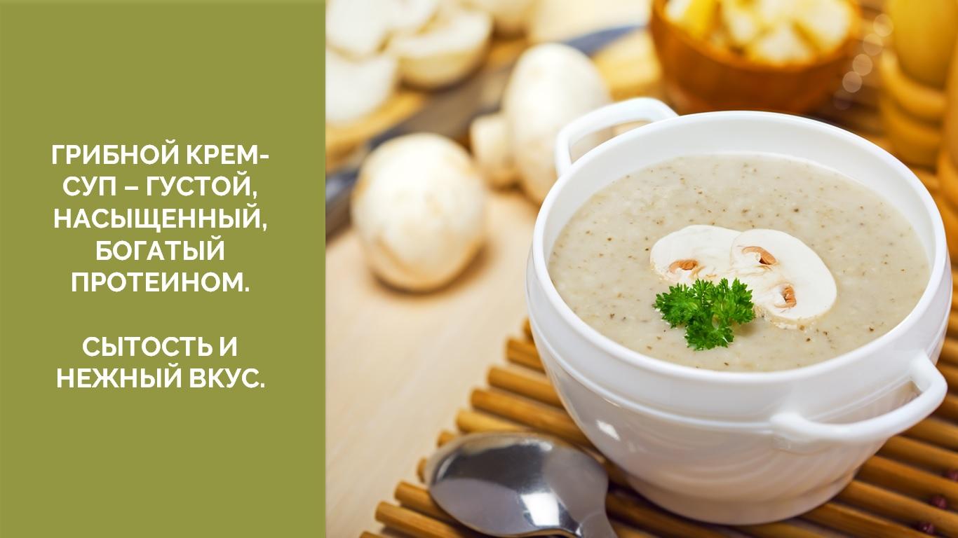 что добавить в суп для вкуса красивые, душевные стихи